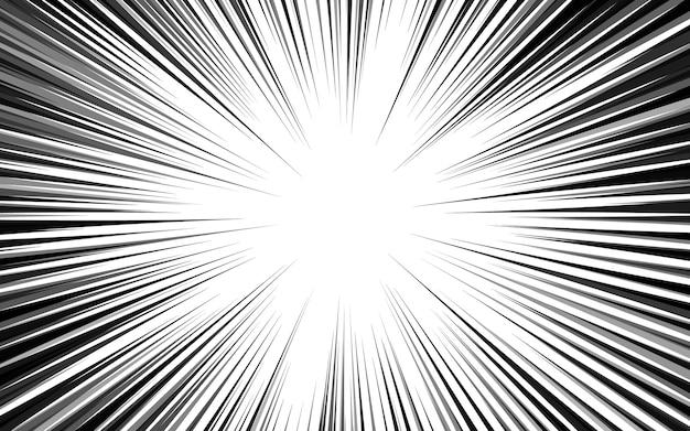 コミックの黒と白の放射状の線がフレームをスピードアップします。 Premiumベクター