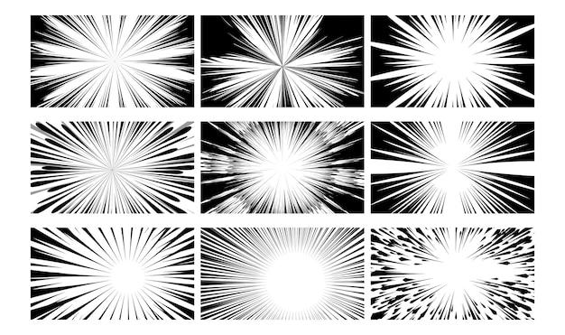 コミックブック。黒と白のテクスチャアクションレイ爆発。抽象的な白黒のレイアウト図。ラジアルコミックブックスピードラインケラレカバーセット。強力な光線を使って額縁をスケッチする Premiumベクター
