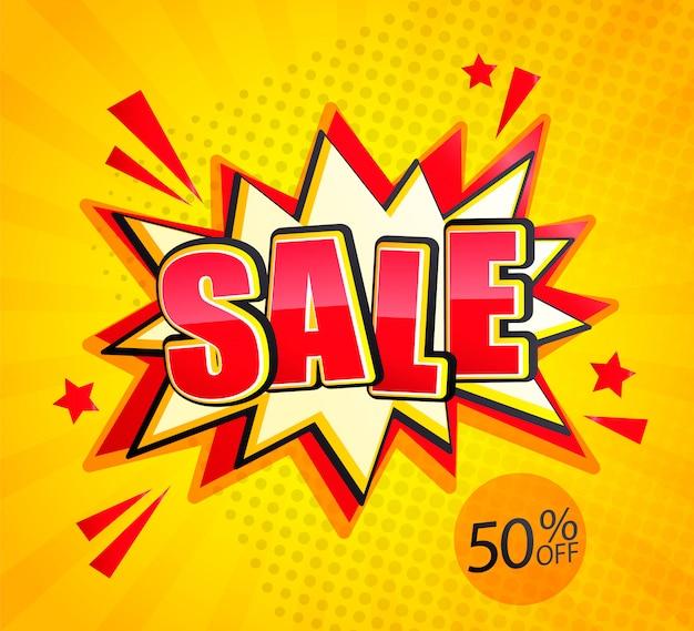 Comic sale boom banner in retro pop art style Premium Vector