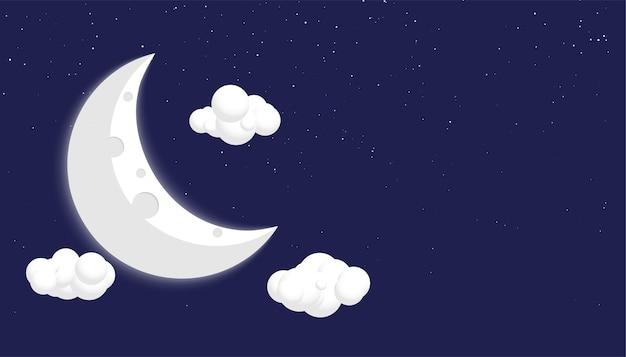 만화 스타일 달 별과 구름 배경 디자인 무료 벡터