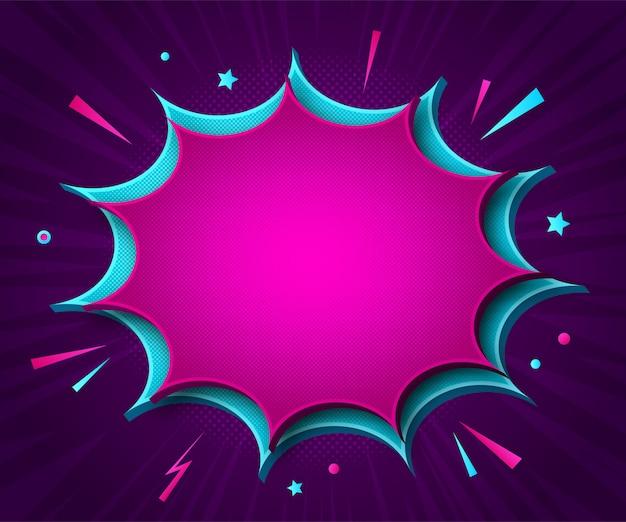 コミックの背景。放射状のストライプとバイオレットの効果音を持つポップアートスタイルで漫画のようなピンクとブルーの爆発。 Premiumベクター