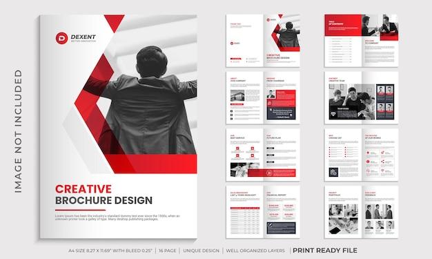 会社概要パンフレットテンプレートデザイン、複数ページのパンフレットデザイン Premiumベクター