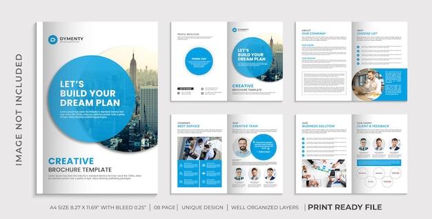 会社概要パンフレットテンプレート、複数ページのパンフレットデザイン Premiumベクター