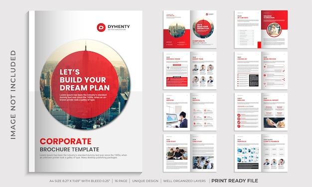 会社概要パンフレットテンプレート、赤色企業パンフレットレイアウト Premiumベクター