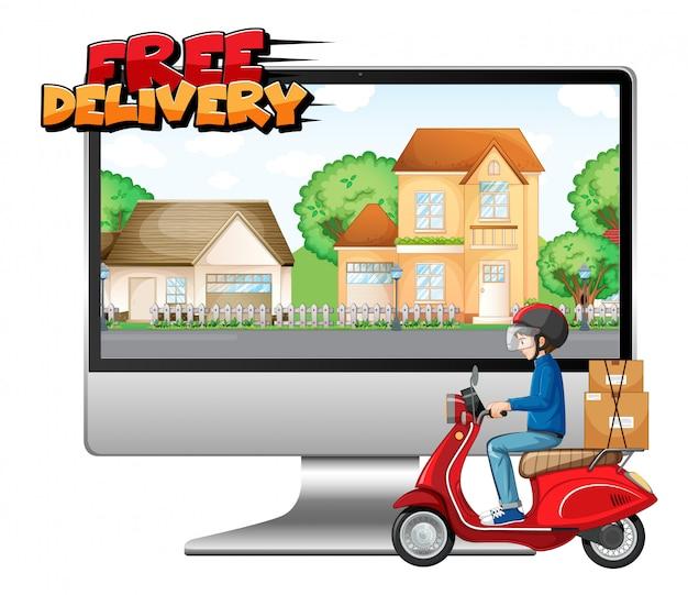 自転車の人または宅配便と無料配達のロゴが付いたコンピューター 無料ベクター