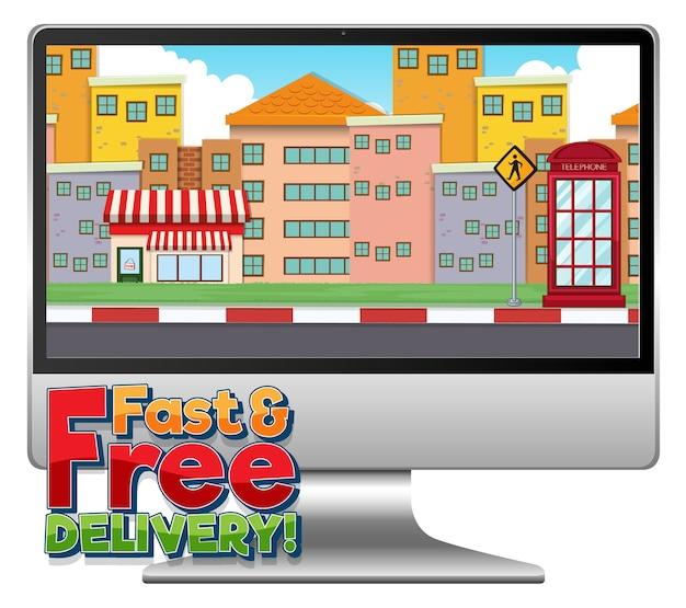 迅速かつ無料で配達できるコンピュータ 無料ベクター