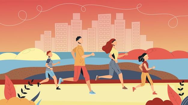 스포츠의 개념과 건강한 라이프 스타일을 선도합니다. 가족은 공원에서 함께 마라톤을 실행합니다. 아버지, 어머니, 아들과 딸이 함께 조깅과 운동. 만화 플랫 스타일. 벡터 일러스트 레이 션. 프리미엄 벡터