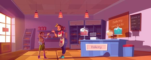 製菓店の漫画イラスト。 無料ベクター