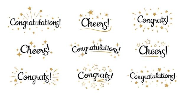 축하 레터링. 축하 텍스트 레이블, 황금 버스트와 별 및 축하로 장식 된 응원 기호 무료 벡터