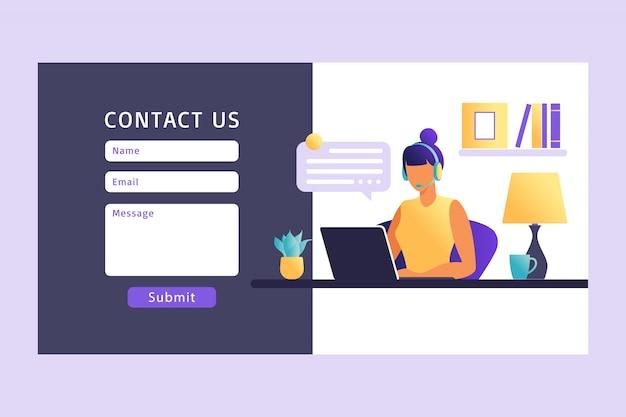 웹용 양식 서식 파일에 문의하십시오. 클라이언트와 얘기하는 헤드셋과 여성 고객 서비스 에이전트. 방문 페이지. 온라인 고객 지원. 삽화. 프리미엄 벡터