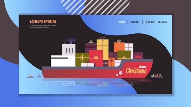 Контейнеровоз с подарком подарочные коробки концепция логистики перевозки рождество новый год зимние праздники празднование Premium векторы
