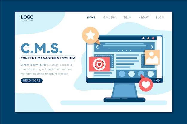 コンテンツ管理システムのランディングページ 無料ベクター