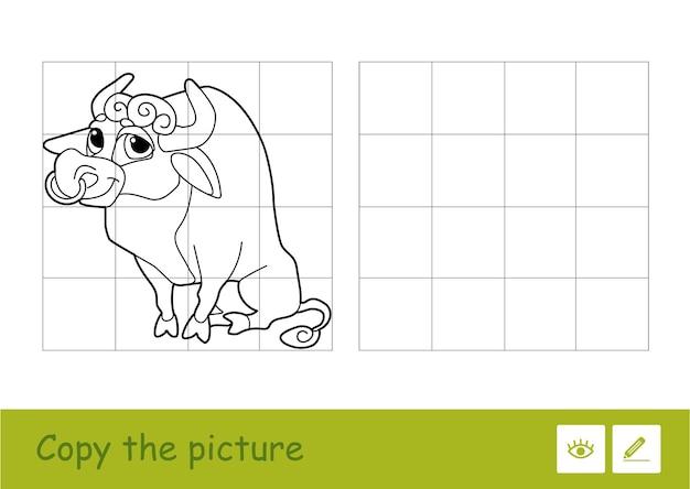 사각형으로 그림을 복사하고 간단한 윤곽선 그림으로 어린이 게임을 배우는 퀴즈를 색칠하십시오. 프리미엄 벡터
