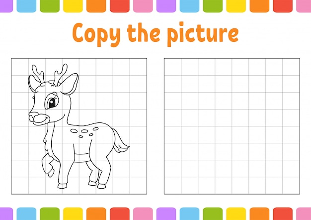 画像をコピーします。子供のための塗り絵ページ。教育開発ワークシート。子供向けのゲーム。 Premiumベクター