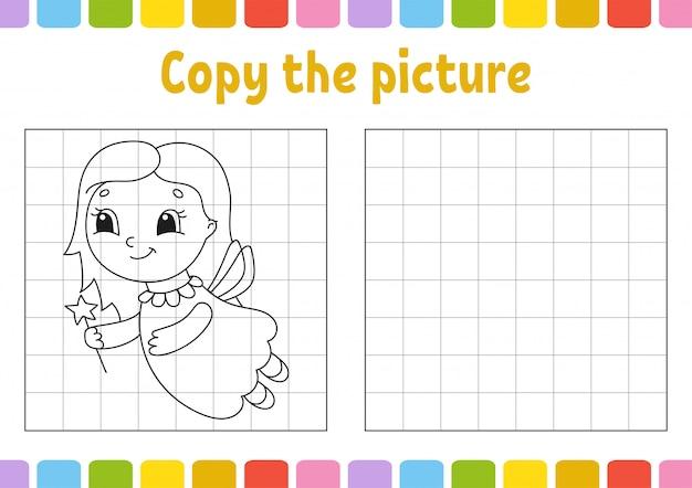 Скопируйте картинку. раскраски для детей. рабочий лист развития образования. Premium векторы