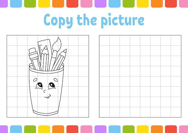 写真をコピーします。子供のための塗り絵のページ。教育開発ワークシート。 Premiumベクター