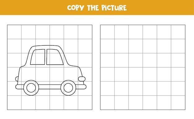 만화 자동차의 그림을 복사하십시오. 아이들을위한 교육 게임. 필기 연습. 프리미엄 벡터