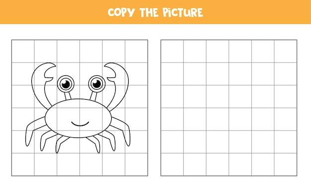 かわいいカニの写真をコピーします。子供のための教育ゲーム。手書きの練習。 Premiumベクター