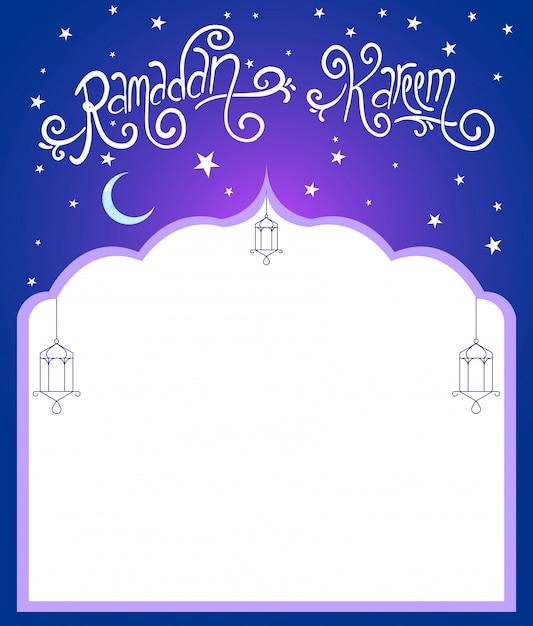 ラマダンカリームの図。提灯、三日月とイスラムのパターンの背景copyspace。手作りのタイポグラフィ Premiumベクター