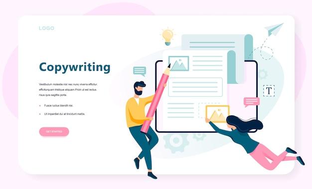 コピーライターのコンセプト。テキストを書くアイデア、創造性 Premiumベクター