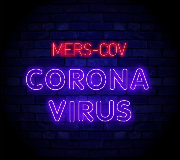 Corona virus icon neon style healthcare and medicine concept for graphic design, logo, web site, social media, mobile app, ui illustration Premium Vector