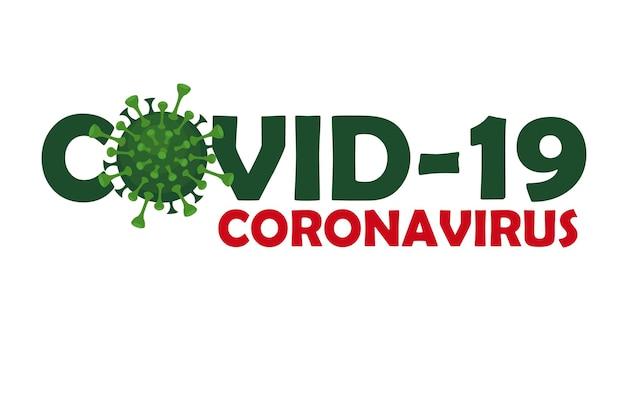 コロナウイルスとcovid-19。 無料ベクター