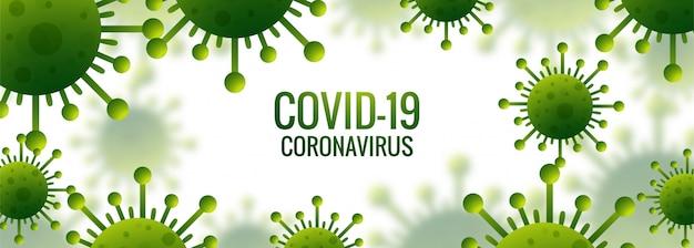 코로나 바이러스 세포 배너 무료 벡터