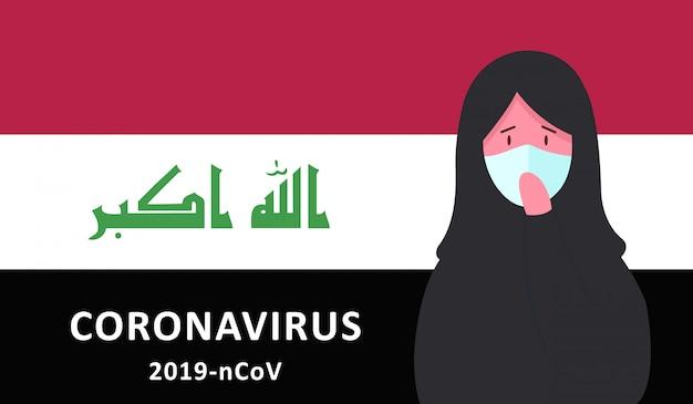イラクのコロナウイルス。新しいコロナウイルス2019-ncov、白い医療用フェイスマスクとヒジャーブのアラビア語の女性。コロナウイルス検疫の概念。 Premiumベクター