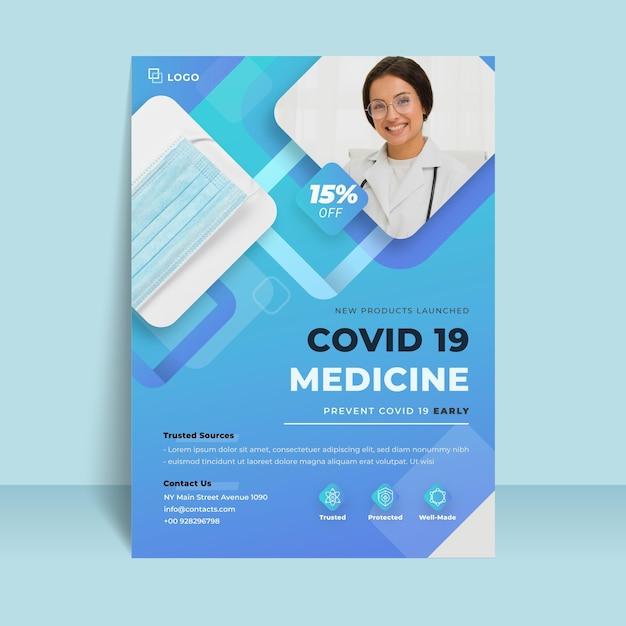 사진이있는 코로나 바이러스 의료 제품 전단지 무료 벡터