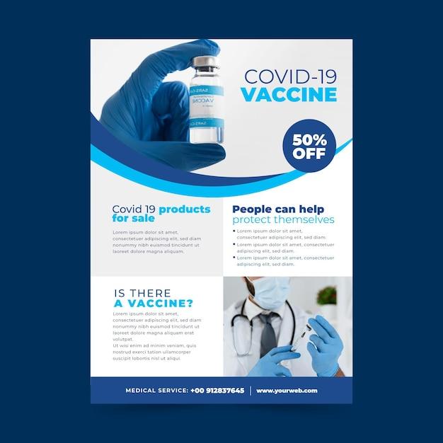 Рекламный проспект о медицинских товарах Бесплатные векторы