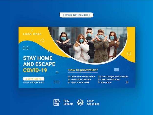 コロナウイルスまたはcovid-19 webバナーテンプレート Premiumベクター