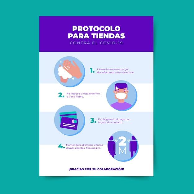 コロナウイルス予防ポスターのコンセプト 無料ベクター