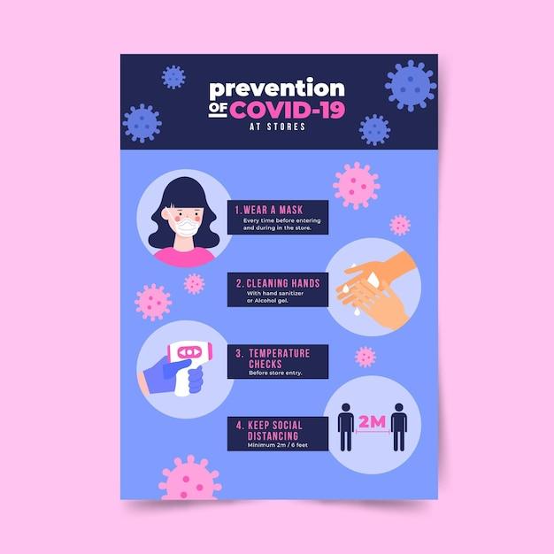 店舗コンセプトのコロナウイルス防止ポスター 無料ベクター