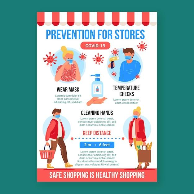 店舗向けコロナウイルス予防ポスター 無料ベクター