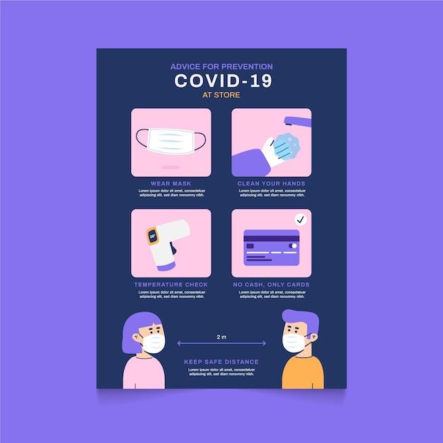 店のポスターのためのコロナウイルス防止手順 Premiumベクター