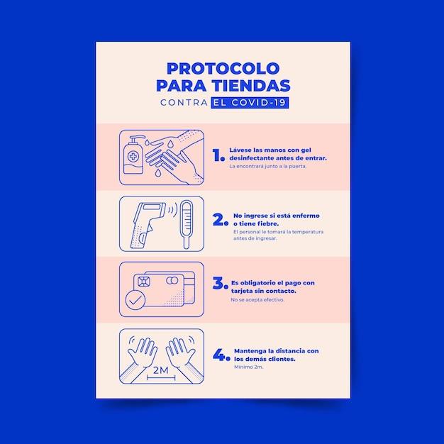 企業向けコロナウイルスプロトコルポスター Premiumベクター