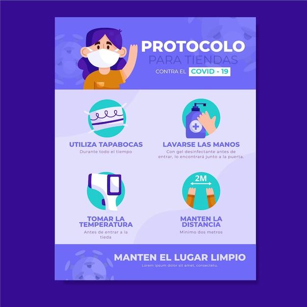 Coronavirus protocols for business poster Premium Vector