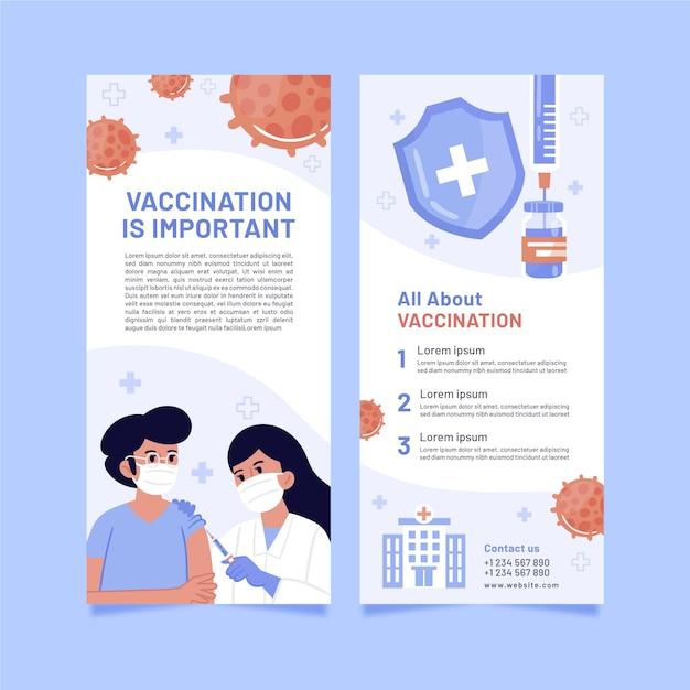 コロナウイルスワクチン接種の有益なパンフレット 無料ベクター