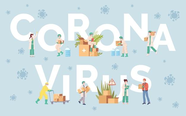 Coronavirus word banner template. medical workers carrying humanitarian aid   cartoon poster . Premium Vector