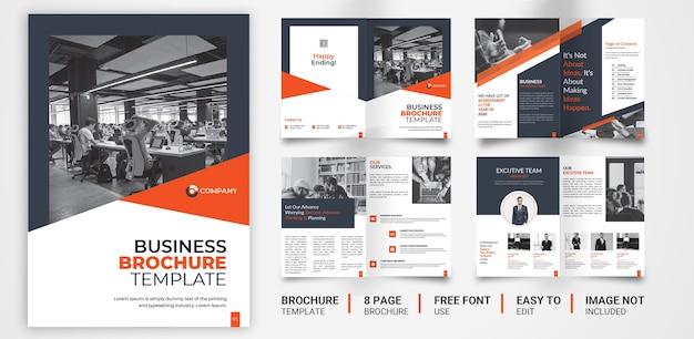 Корпоративная брошюра или шаблон предложения Premium векторы