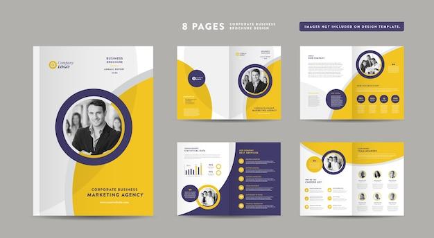 企業パンフレット、年次報告書、会社概要ブックレット、カタログデザインテンプレート Premiumベクター