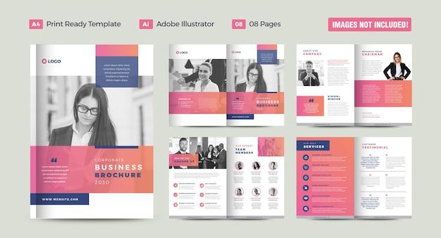 企業のビジネスパンフレットのデザインまたは年次報告書と会社概要のデザインまたはカタログと小冊子のデザイン Premiumベクター