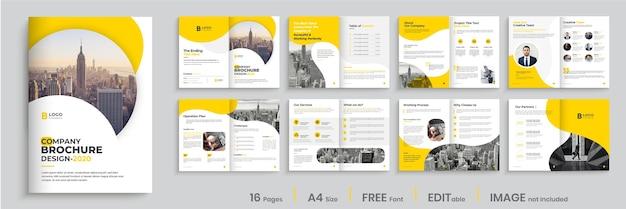 Corporate multi page brochure template design Premium Vector