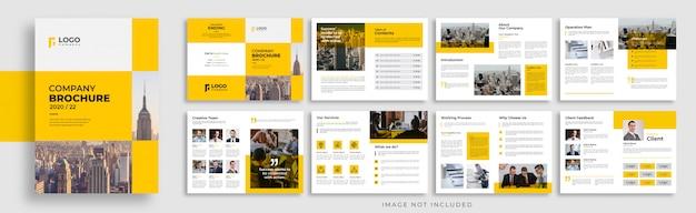 企業の複数ページのパンフレットテンプレートレイアウト Premiumベクター