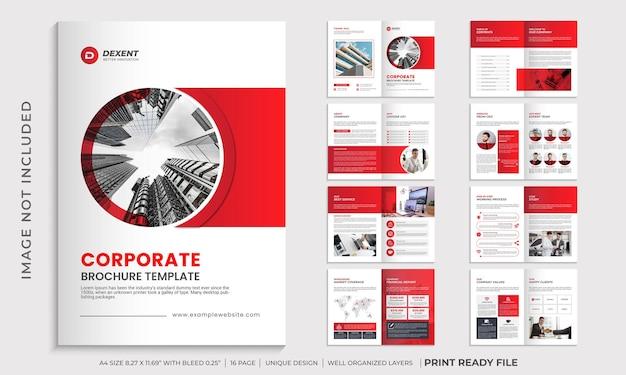 コーポレートレッドカラーマルチページパンフレットテンプレートレイアウト Premiumベクター