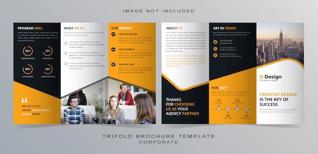 Корпоративный шаблон брошюры trifold Premium векторы