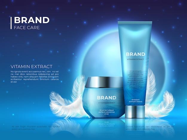化粧品の背景。ナイトスキンケアビューティーブランドのクリームリアルなローションコンテナ。化粧品プロモーションポスターテンプレート Premiumベクター