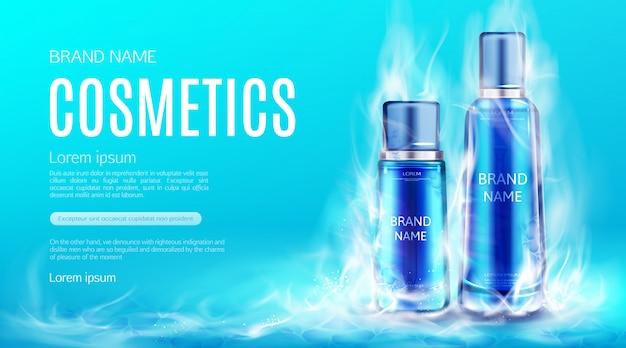 ドライアイス煙雲の化粧品ボトル。冷却美容化粧品チューブ、メイク落とし、クリームまたは強壮剤の広告バナーテンプレート 無料ベクター