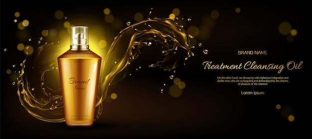 Olio cosmetico per la pulizia del flacone di trattamento al buio Vettore gratuito