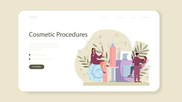 Веб-баннер косметолога или целевая страница, уход за кожей и лечение. молодая женщина с проблемой плохой кожи. проблемная кожа, дерматологические заболевания. Premium векторы